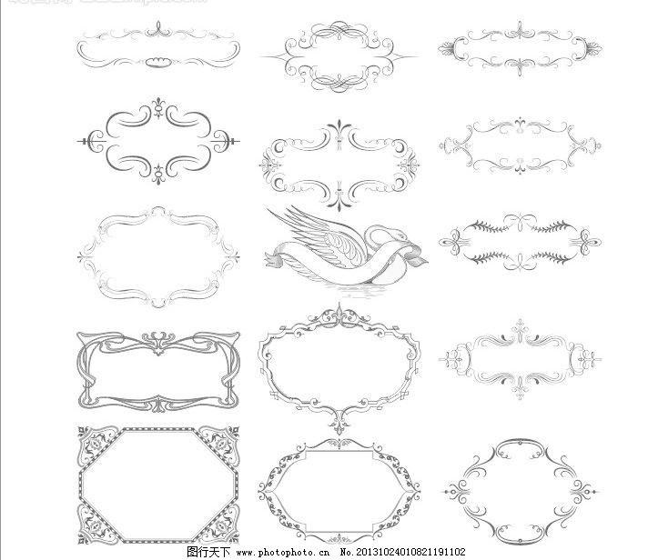 欧式边框素材 欧式花纹