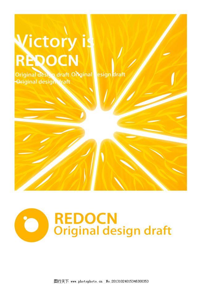 画册封面 画册封面免费下载 版式设计 编排设计 平面设计 原创设计