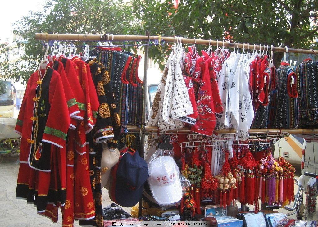 少数民族衣服图片
