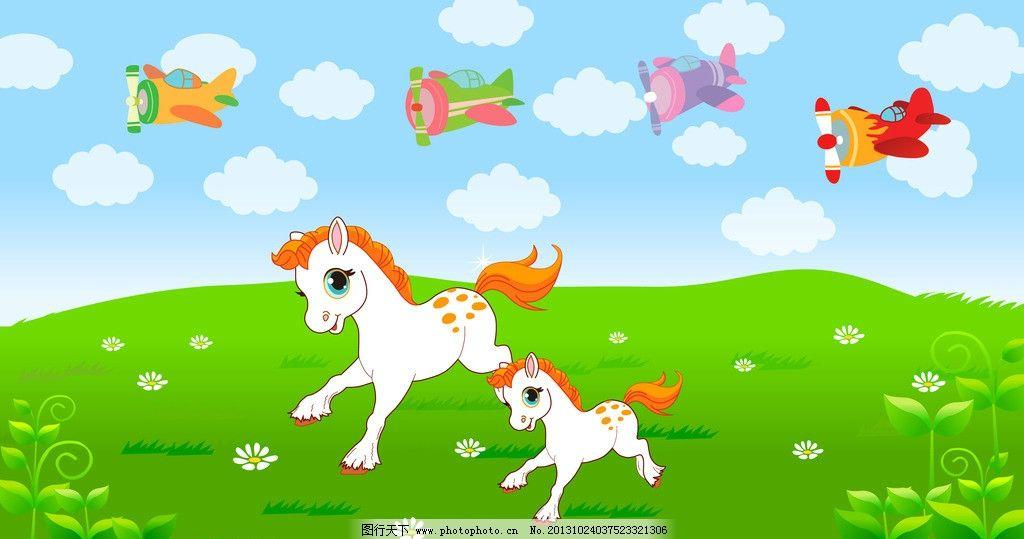 卡通动物 马图片