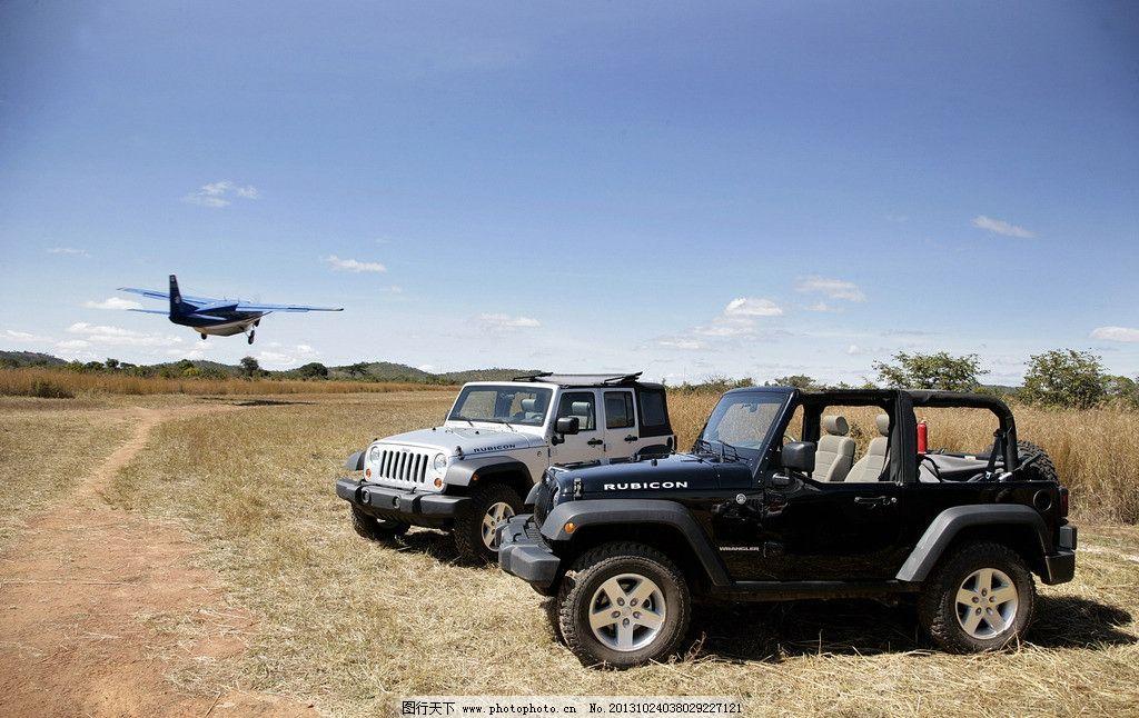 吉普 牧马人 jeep 汽车 越野车 交通 交通工具 现代科技 代步工具