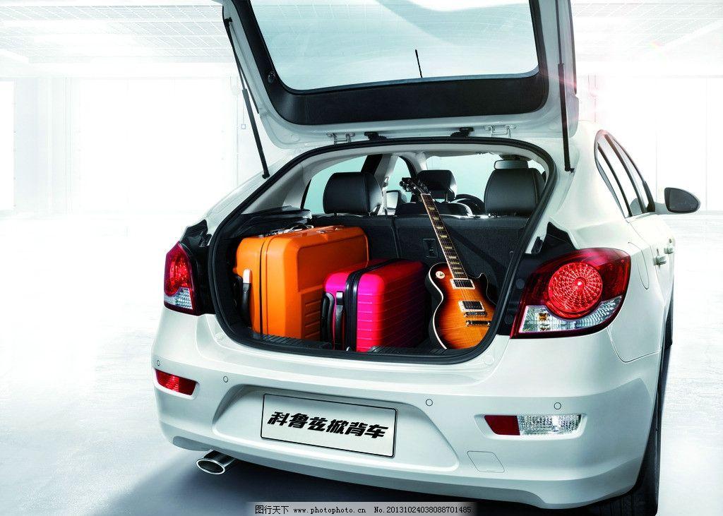 科鲁兹 掀背车 后备箱 吉他 汽车 旅行箱 空间 高端 大气 摄影