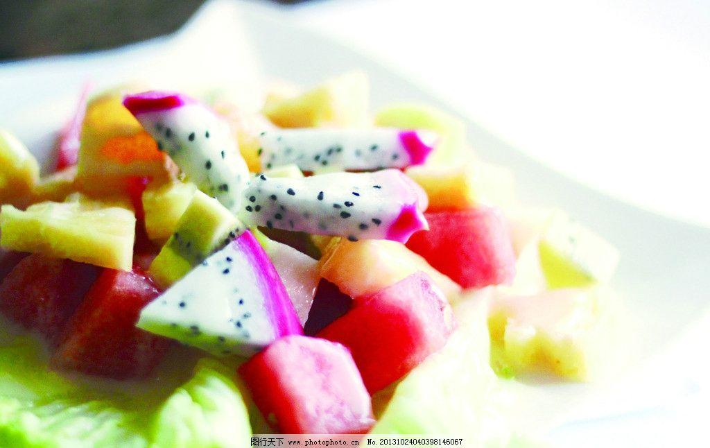 水果拼盘 西瓜 火龙果 菠萝 生菜 西餐美食 餐饮美食 摄影 72dpi jpg图片
