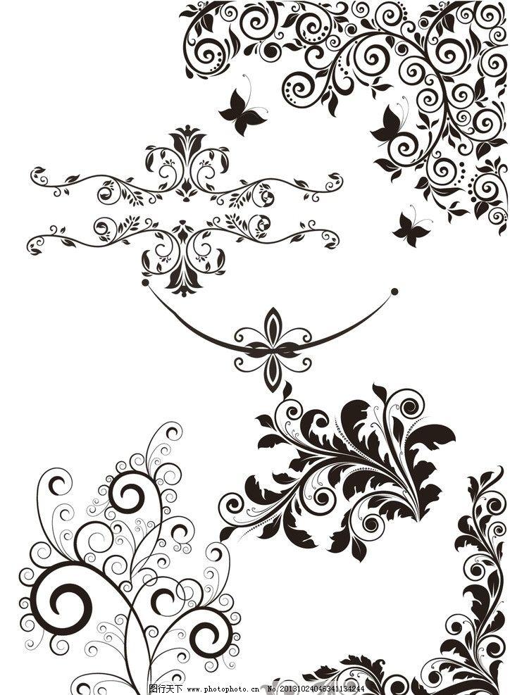 笔刷花纹素材 笔刷花纹模板
