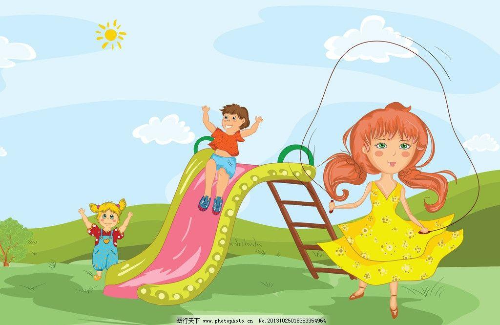 公园 孩子 动画片孩子 动画片 孩子设计 孩子插图 动漫人物 动漫动画