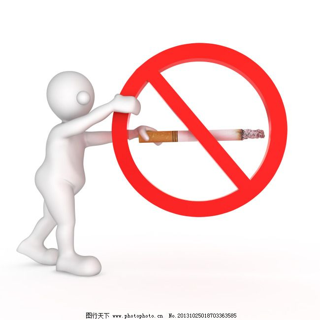 3d小人 禁止吸烟 3d小人 禁止抽烟 禁止吸烟 图片素材 卡通|动漫|可爱