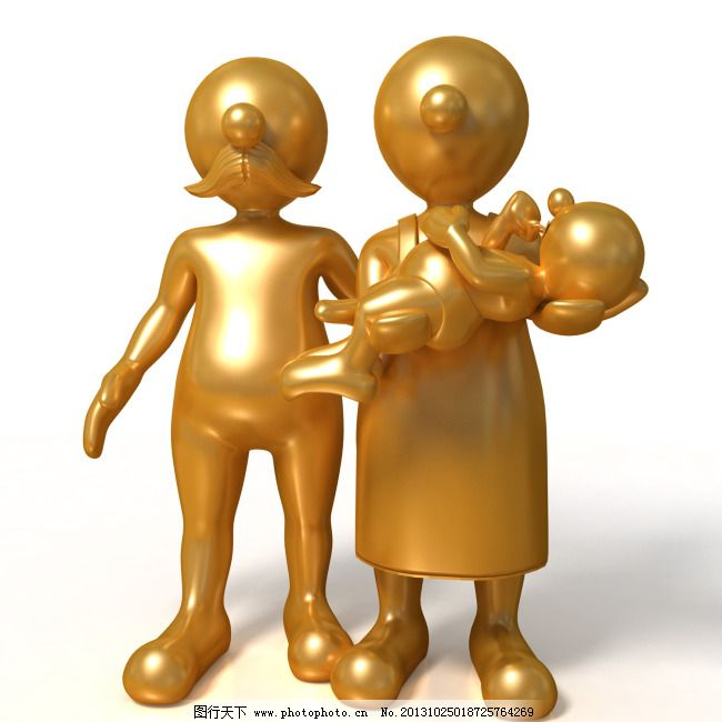 3d小人 黄金小人 小人一家 3d小人 图片素材 卡通|动漫|可爱图片