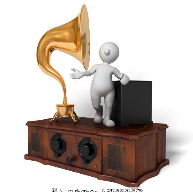 小人音乐免费下载 3d小人 ppt素材 ppt素材 3d小人 八音盒 因乐 图片