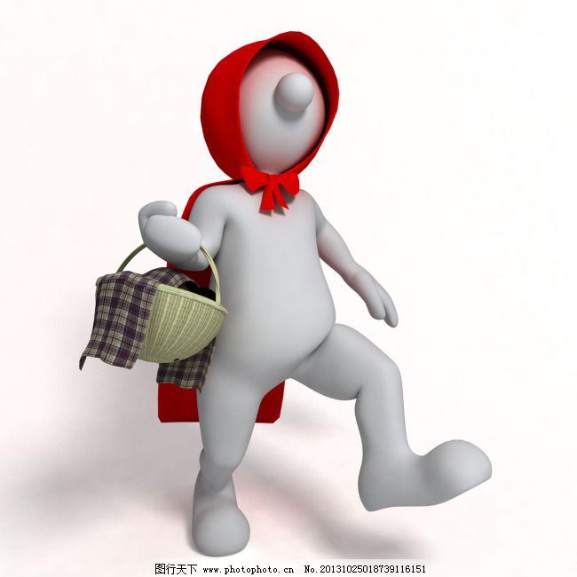 小人提篮子免费下载 3d小人 ppt素材 篮子 ppt素材 3d小人 篮子 红