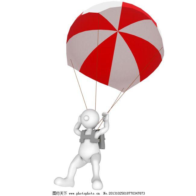 小人降落伞 小人降落伞免费下载 图片素材 卡通动漫可爱图片