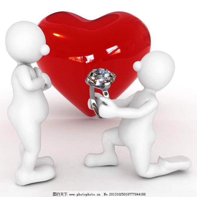红心 求爱 求婚 求婚 3d小人 红心 求爱 图片素材 卡通|动漫|可爱图片