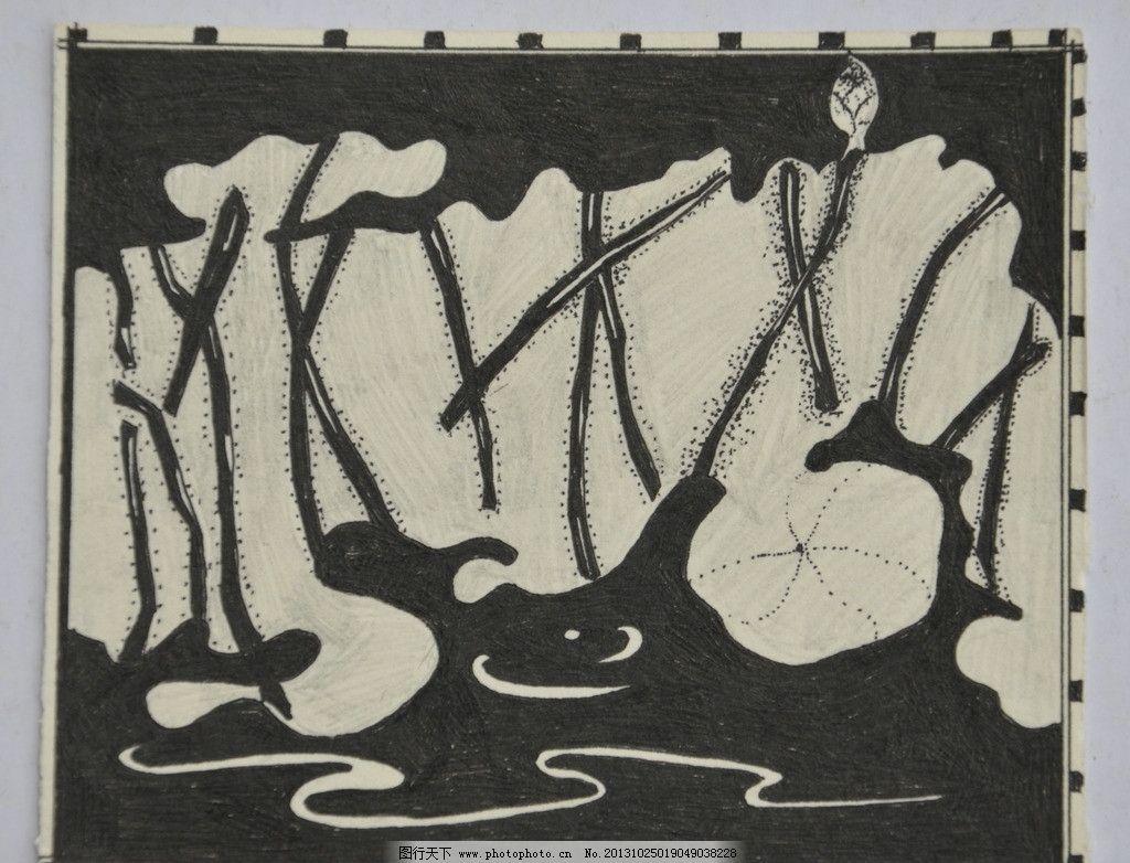 手绘作品 荷塘 美术作品 装饰画 荷叶 涟漪 黑白 绘画书法 文化艺术