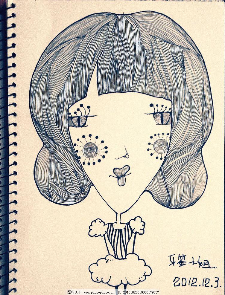 手绘黑白线稿 手绘图 短发女孩