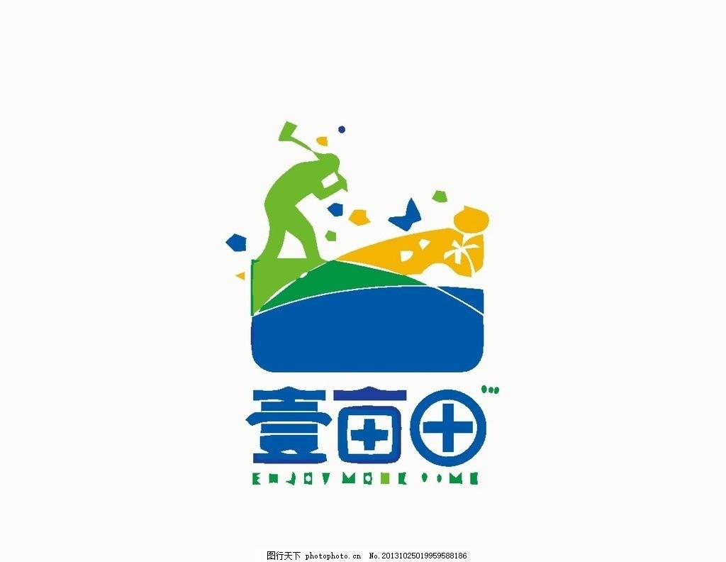 生态logo 农业 生态 生物 美术 简洁 精美 简单 标准      vi vis cis图片