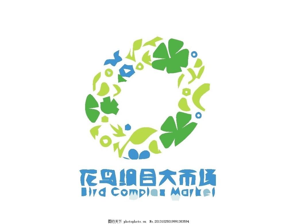 生态logo 农业 生态 生物 美术 简洁 精美 简单 标准      vi vis cis