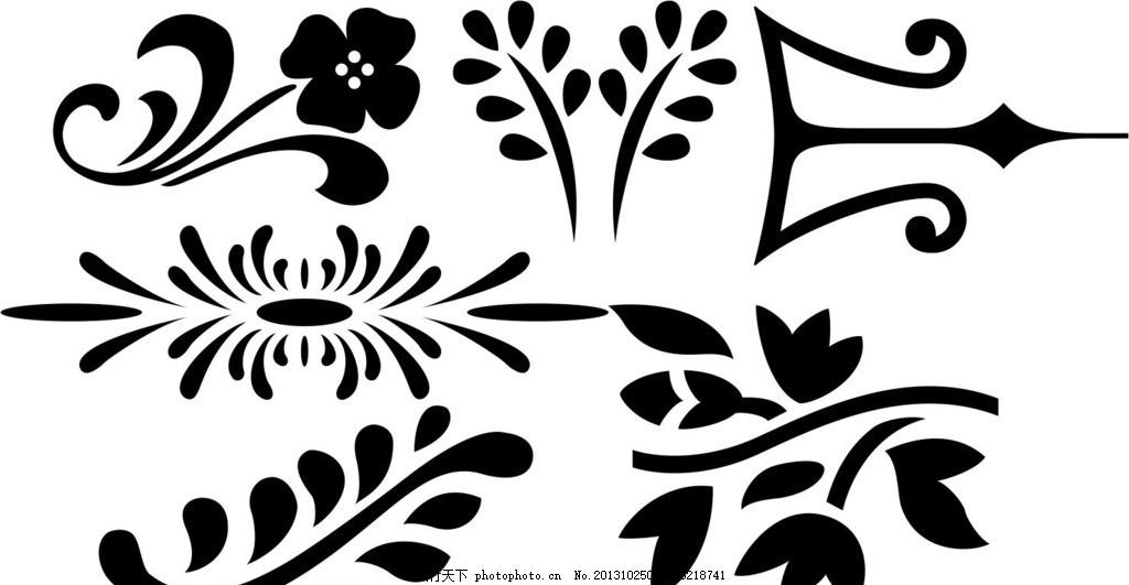 花纹 边框 花边矢量素材 结构 雕花 雕刻 镂空图 花边模板下载 花边