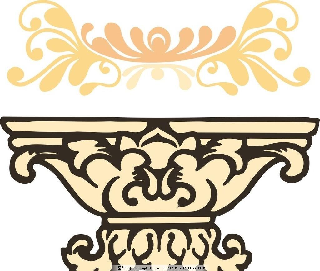 花纹 边框 花边矢量素材 结构 椭圆 雕花 雕刻 镂空图 花边模板下载