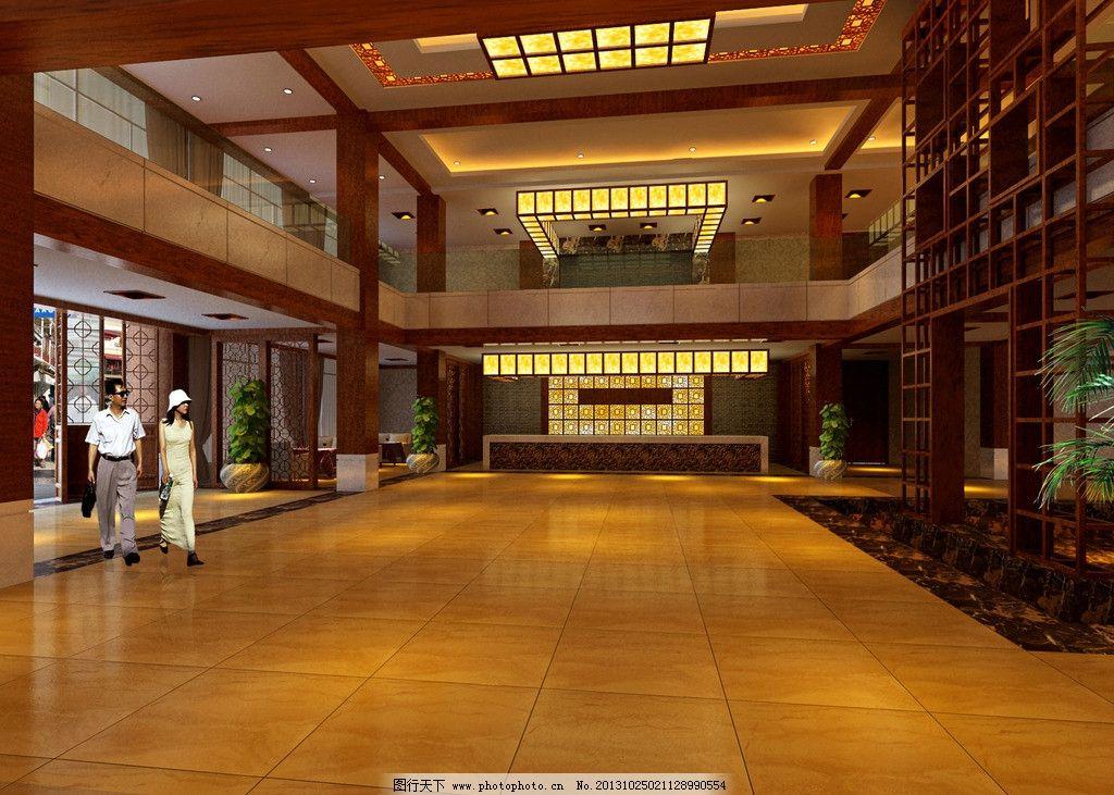 酒店大堂        木质 室内设计 酒店大堂效果图 3d作品 3d设计 设计