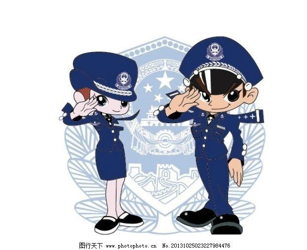 动漫男女警察