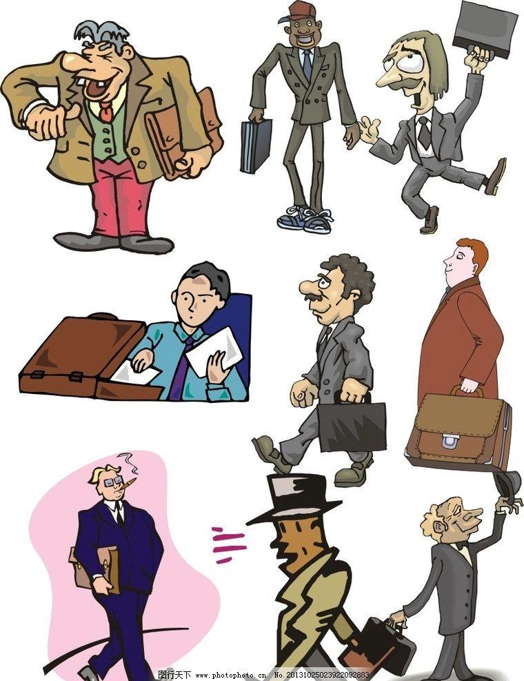 手绘漫画 漫画素材 线条 儿童素材 场景漫画 手绘图 老外 黑人老头 走