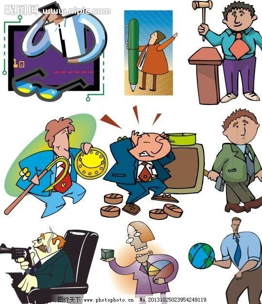 儿童素材 场景漫画 手绘图烹饪 插电 电线 老头 老外 动漫设计 水彩画
