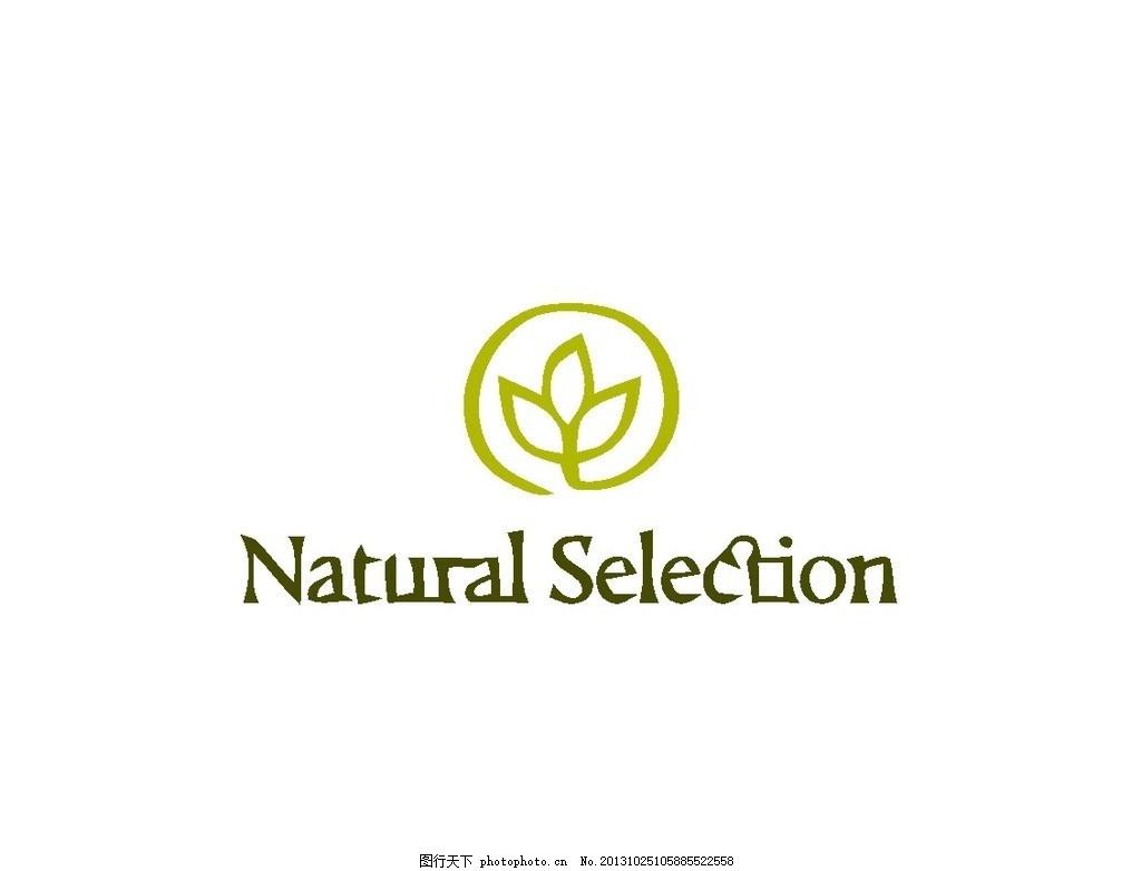 设计图库 现代科技 服装设计  生态logo 农业 生态 生物 美术 简洁