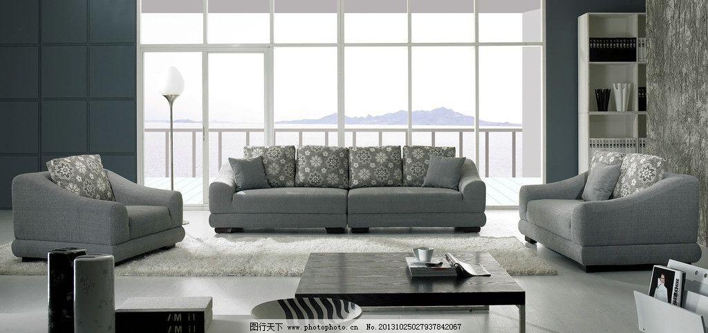 沙发 客厅沙发 沙发设计 真皮沙发 转角沙发 欧式沙发 灰色沙发 现代