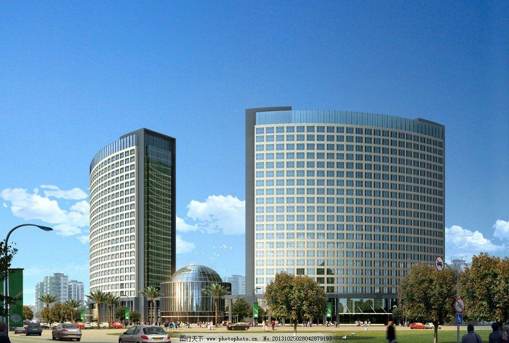 建筑表现图 弧形高层建筑 公共建筑 透视图 白天        建筑设计