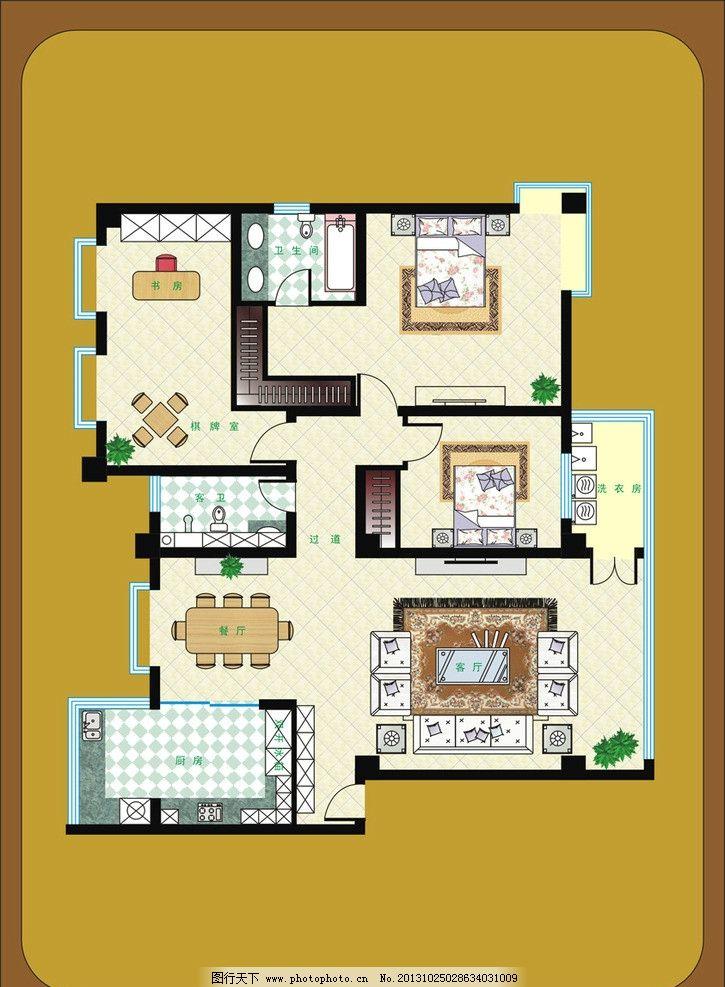 户型图 效果图 平面图 布置图 房屋 家居家具 建筑家居 矢量