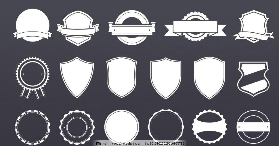 徽章 标贴 标签 模板 欧式