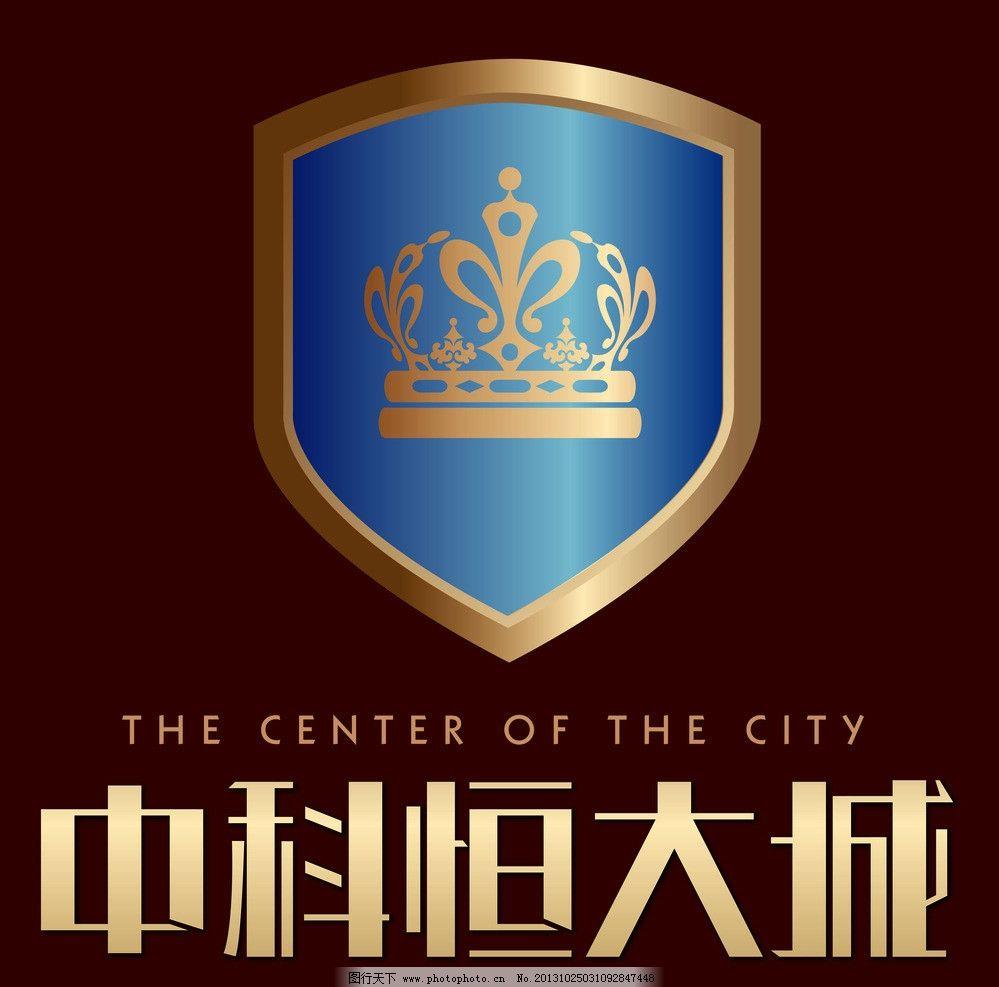 恒大京南半岛logo