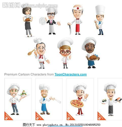 卡通厨师形象图片