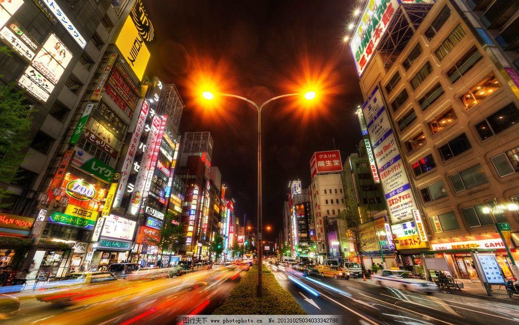 都市街道夜景 路灯 都市建筑 马路 繁华都市 国外旅游 摄影