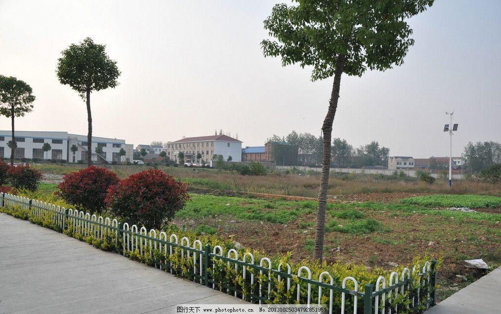 新农村j建设 新农村效果图 大树      围栏 绿化 房屋 太阳能发电