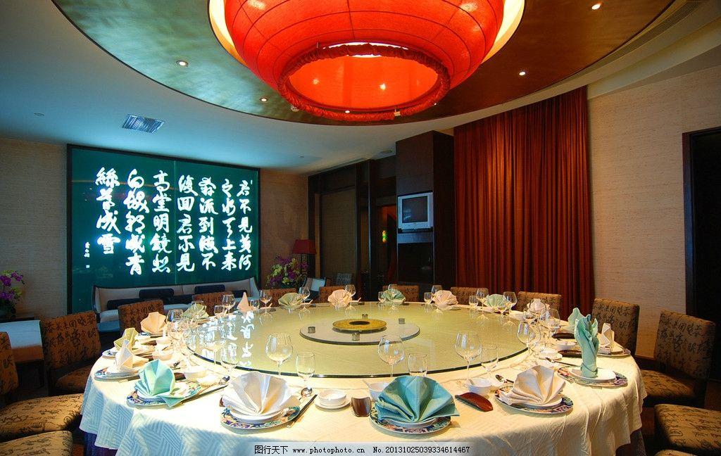 宾馆 会所 餐厅 中餐 饭店 餐馆 典雅 大气 高档 雄伟 雅座 餐椅 餐桌