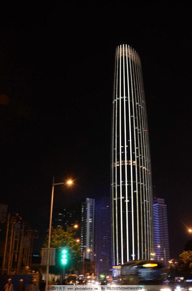 津塔夜景 天津 高楼 摩天楼