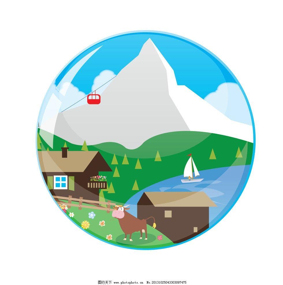 卡通风景 田园 水晶球 瑞士 小河 卡通 儿童画 缆车 卡通设计 广告