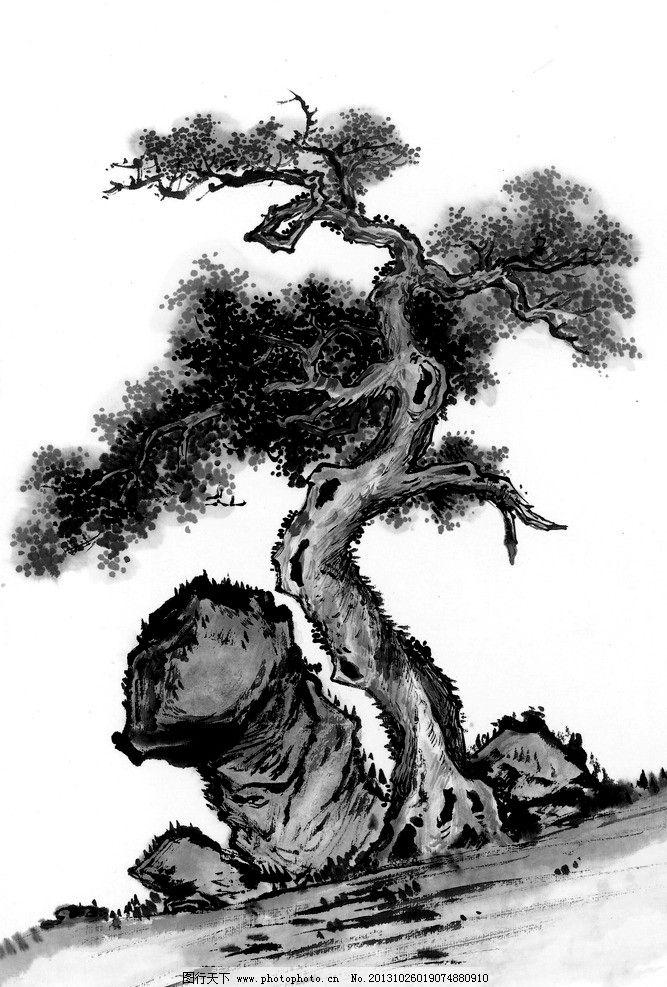 树松 国画 景色 黑白 山水 石 意境 岩石 墨画 秀丽风景