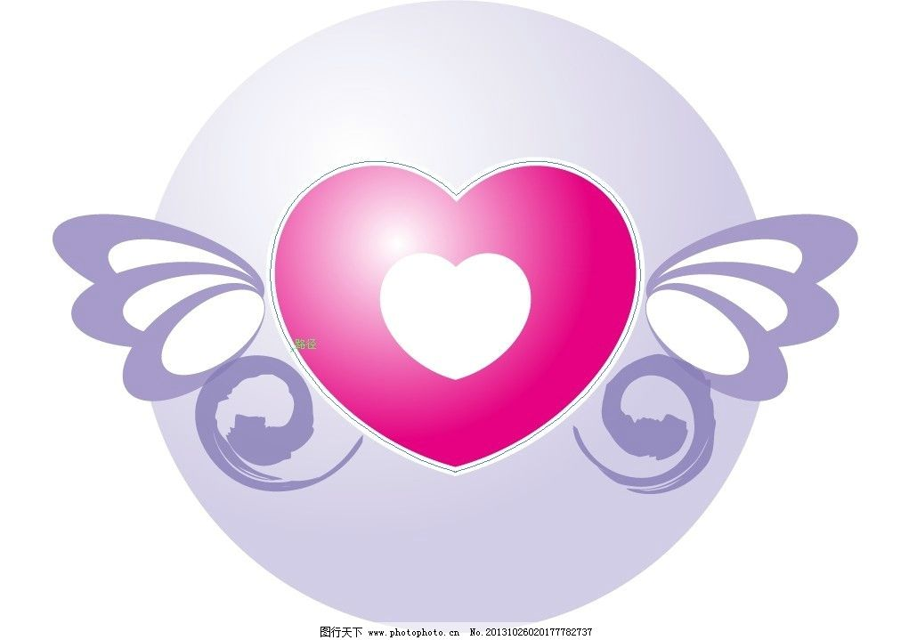 爱心翅膀 爱心 装饰 翅膀 蝴蝶翅膀 心形 爱心标志 其他 标识标志图标