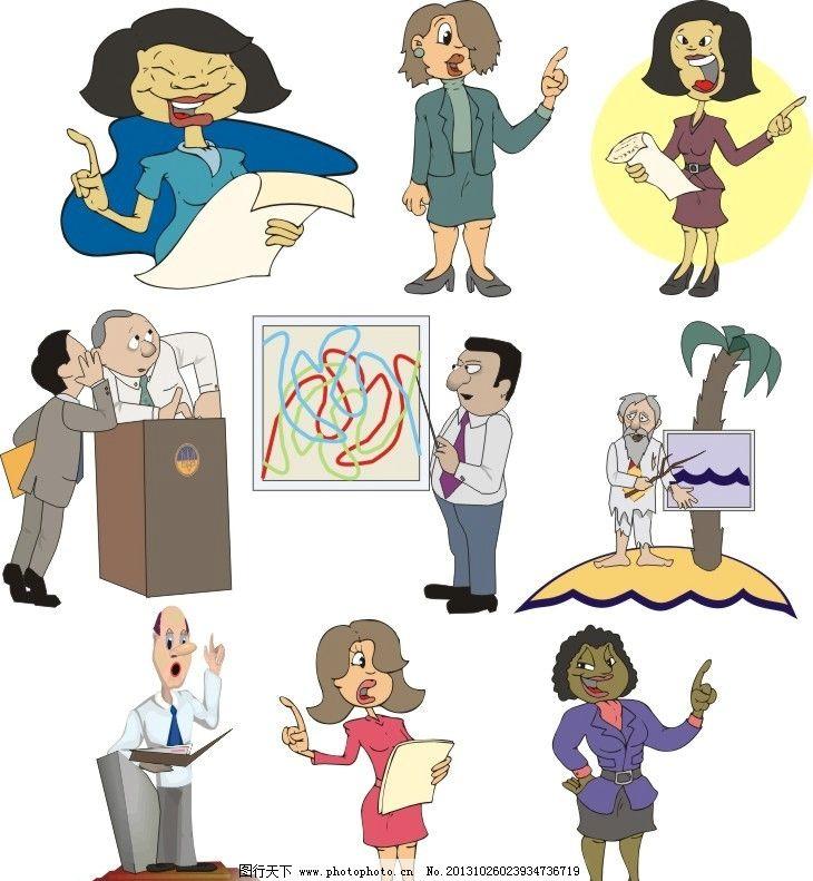 其他 矢量 cdr 手绘漫画 漫画素材 线条 儿童素材 场景漫画 手绘图