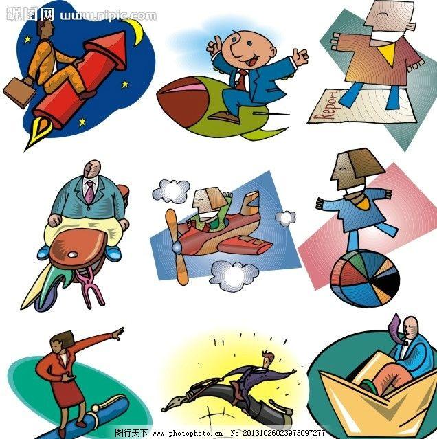 线条 儿童素材 场景漫画 手绘图 动漫设计 水彩画 动漫世界 驴 卡通驴