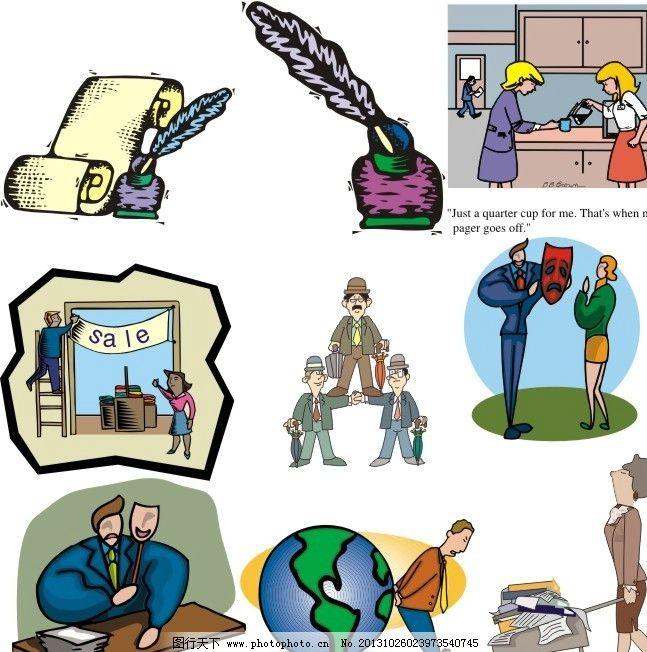 场景漫画 手绘图