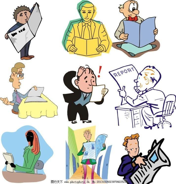 卡通人 背景素材 背景画 卡通人物 人物动态 其他人物 矢量人物