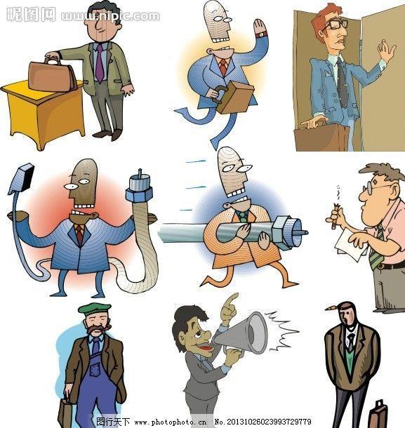 人物漫画图片
