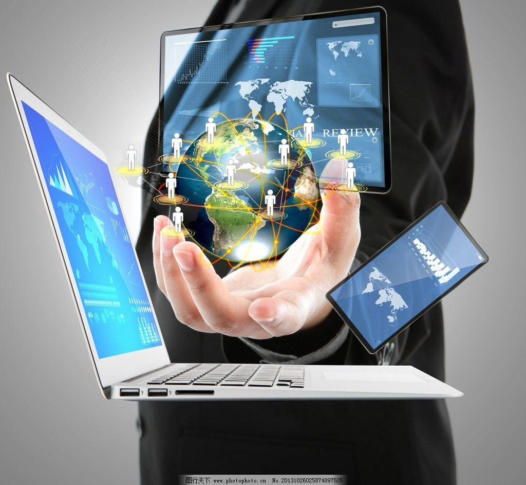电脑 设计图 笔记本 地球 设计 创意 照片 屏幕      手势 西装 网络