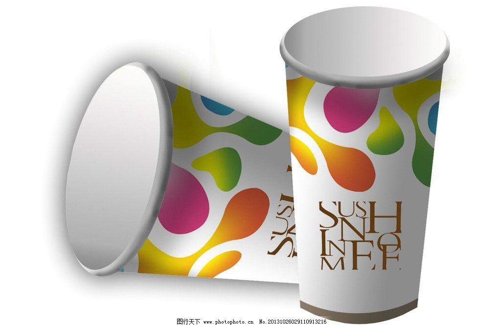 纸杯 杯子 花纹 手绘纸杯 包装设计 广告设计模板 源文件 300dpi psd