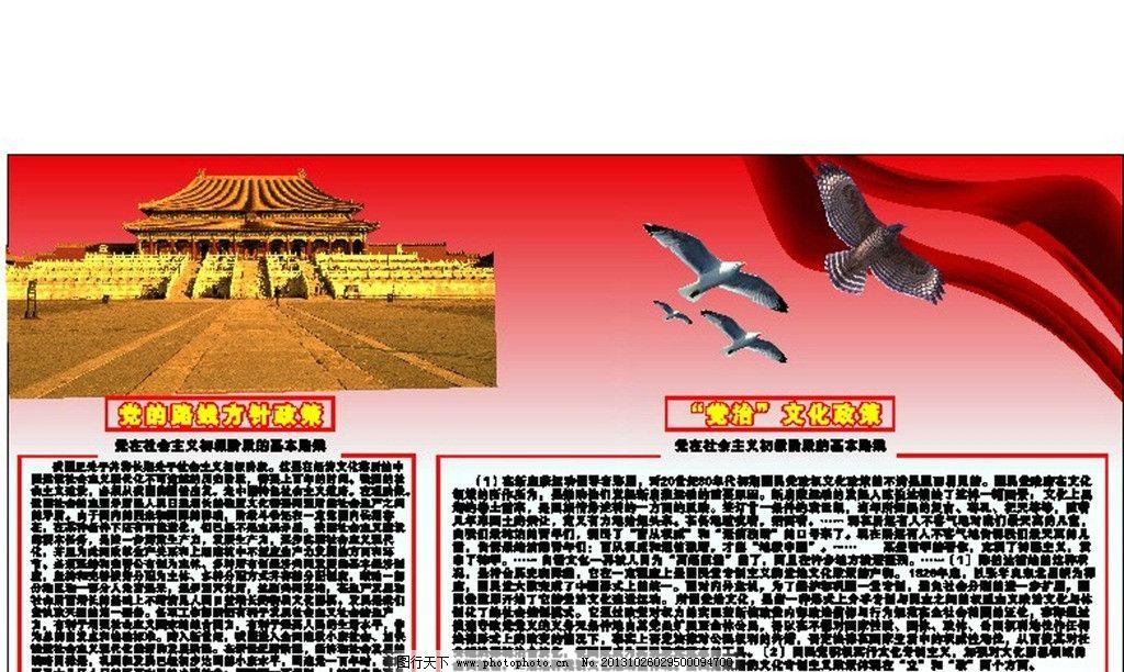 广告设计图片 广告设计 排版 排版设计 宣传广告 海报设计 公益广告
