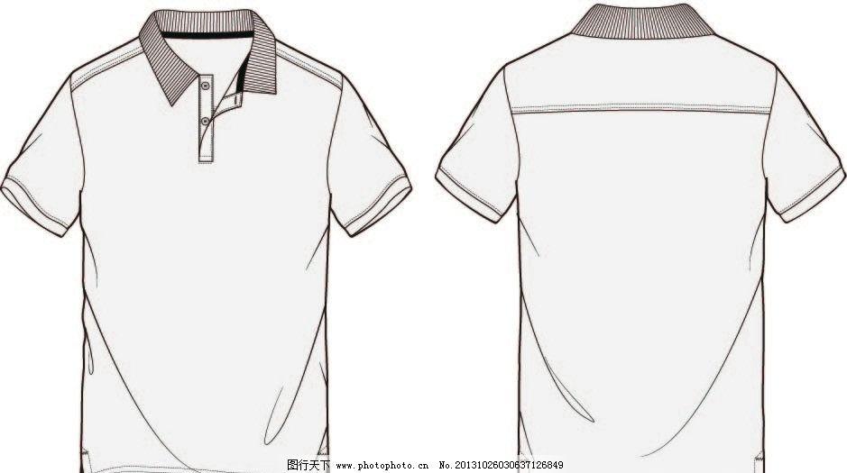 服装 t恤 polo 有领t恤 休闲服装 服装设计 广告设计 矢量 eps