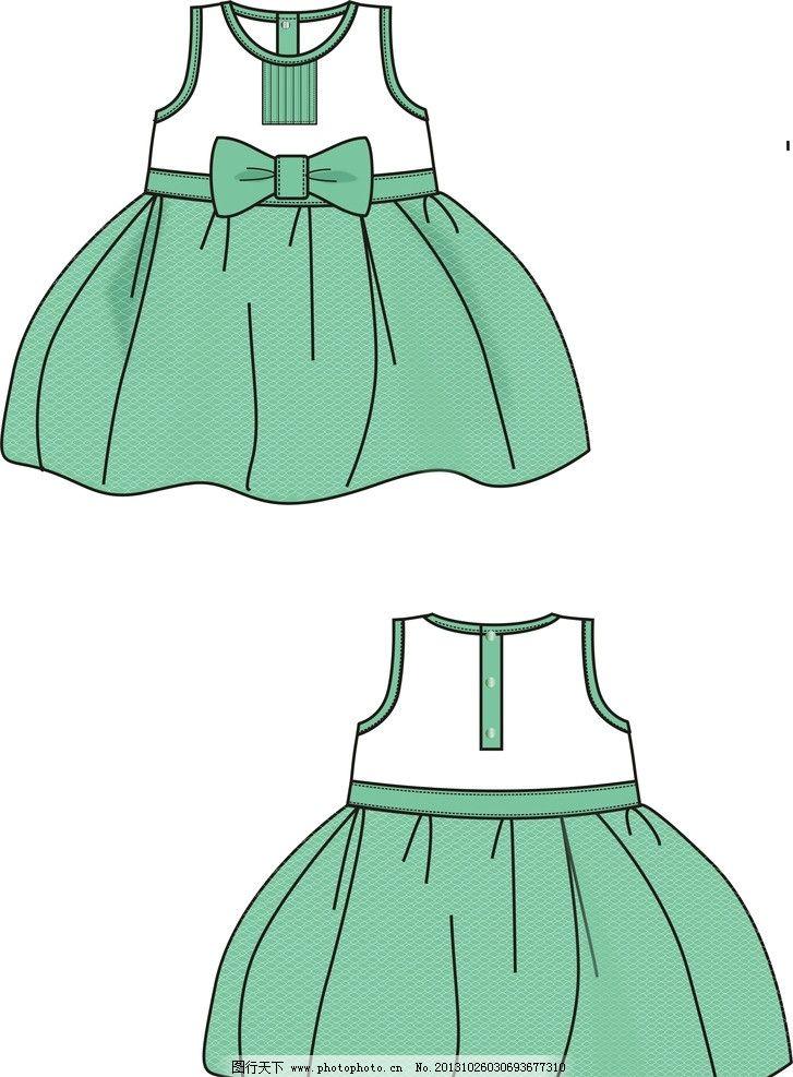 服装效果图 小裙子 小洋装 款式图 服装设计 广告设计 矢量 cdr