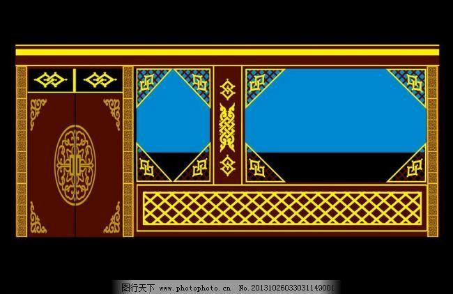 蒙古族厨房隔断 蒙古族风格 蒙古族隔断 蒙古族造型 蒙古风格装修
